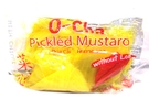 Dua Cai (Pickled Mustard With Chili Without Leave) - 10.5oz [3 units]
