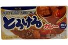 Tasty Curry Sauce Mix (Hot) - 7oz