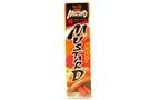Mustard Paste (Hot) - 1.52oz