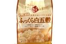Shiro Gokoku Mai (Mixed Grain Rice) - 8.8oz