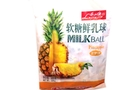 Milk Ball Soft Candy (Pineapple Flavor) - 11.29oz