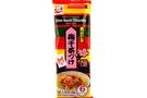 Umeboshi Chazuke (Rice Soup Seasoning Pickled ) - 1.16oz