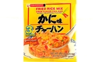 Fried Rice Mix (Crab Flavor Cha-Han) - 0.84oz