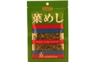 Rice Seasoning Mix (Nameshi Hiroshima Na)  - 0.63oz