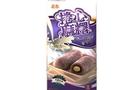 Buy Royal Family Mochi Roll (Taro Milk Flavor) - 5.3oz