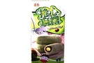 Mochi Roll (Green Tea Red Bean Milk Flavor) - 5.3oz [3 units]