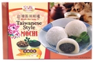 Buy Royal Family Mochi Dai Loan (Taiwanese Style Mochi) - 7.4oz