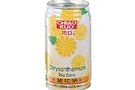 Chrysanthemum Tea Drink - 12fl oz
