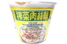 Chef Nouille Prime TVP Porc Et Tige De Moutarde (Pork And Mustard Stew Premium Noodle) - 6.0oz