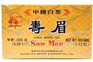 Sow Mee (China White Tea) - 3.52oz