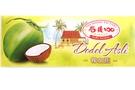 Dodol Asli (The Famous Malaysia Cake) - 7.05oz