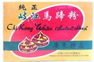 Buy Chi Kong Water Chestnut Starch - 8oz