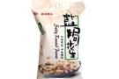 Salty Roasted Peanut -3.8oz