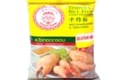 Tempura Rice Flour (Crispy Fried Flour) - 4.41oz
