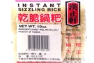 Instant Sizzling Rice - 10oz [ 3 units]
