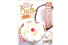Dofu Delight (Natural Agar-Gelatin Dessert Mix Coconut Flavor) - 5oz (Coconut Artificial Flavor) - 5oz [ 3 units]