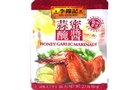 Honey Garlic Marinade - 2.1oz