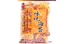 Biscuits Epices De Riz DAlgue (Spicy Seaweed Rice Crackers) - 4.7oz