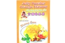 Jelly Powder (Orange Flavour) - 4.93oz