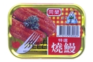 Buy Old Fisherman Roast Eel - 3.5oz