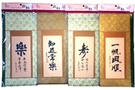 Buy JPC Japanese Art Tapestry (Small) (Kakejiku) - 0.45oz