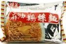 Instant Oriental Noodle Soup (Sesame Chicken Flavor) - 3.17oz