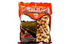 Peanuts (Garlic Flavour) - 12.6oz [12 units]