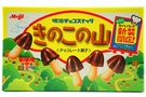 Kinoko No Yama (Chocolate Snack) - 3.1oz