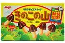 Kinoko No Yama (Mushroom Shape Chocolate Snack) - 3.1oz