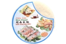 Thin Rice Paper - 7oz [3 units]