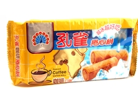 Wafer Roll (Coffee Flavor) - 2.65oz