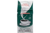 Ground Cafe With Cardamom - 7oz