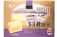 Taiwanese Soursop Cake (12-ct) - 12.6oz