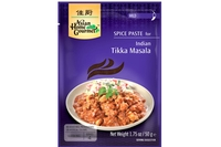 Indian Tikka Masala - 1.75oz