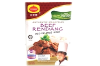 Beef Rendang Mix - 4.23oz