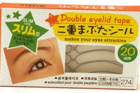 Double Eyelid Tape (Slim Type) - 20/pack.