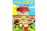 Bible Stories Giant Coloring Book
