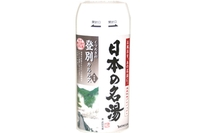 Nihon No Meito Bath Salt (Noboribetsu) - 15.9 oz
