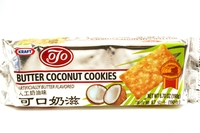 Butter Coconut Cookies - 6.7oz