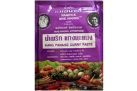 Kang Panang Curry Paste (Panang Curry Paste) - 16oz