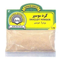 Shallot Powder (Mosir) - 2oz