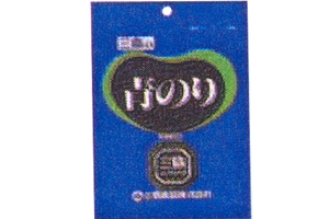 Aonori Ko (Dried Seaweed Powder) - 0.28oz
