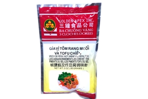 Spices For Frying Salty Shrimp and Frying Tofu  (Gia Vi Tom Rang Muoi Va Tofu Chien) - 3oz