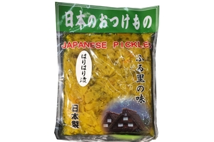Hari Hari Zuke (Pickled Vegetable) - 16oz