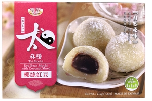 Tai Mochi Red Bean Mochi With Coconut Shred