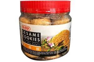 Sesame Cookies - 10.6oz