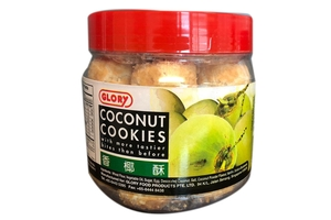 Coconut Cookies - 10.6oz