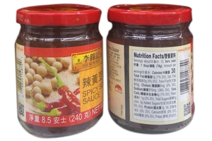 Spicy Soybean Sauce - 8.5oz