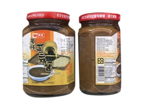 Original Sesame Jam - 13oz