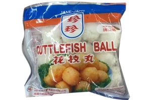 Cuttlefish Ball - 8oz